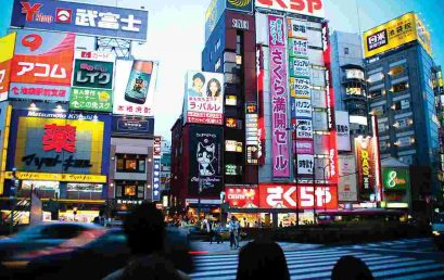 Japan casts a wider net with its latest fintech initiatives