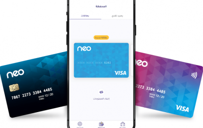 Iraqi company and Lebanese fintech launch the first digital-only payment card 'Neo' in Iraq