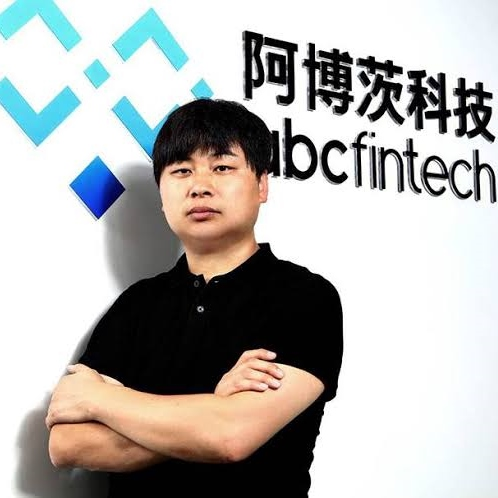 Fintech startup ABC Technology establishes international HQ in Singapore